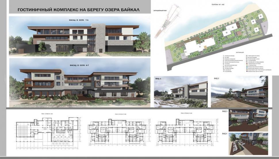 Гостиничный комплекс на берегу о.Байкал