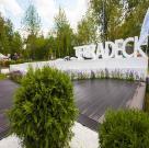 Террадек на Moscow Flower Show 2014 19