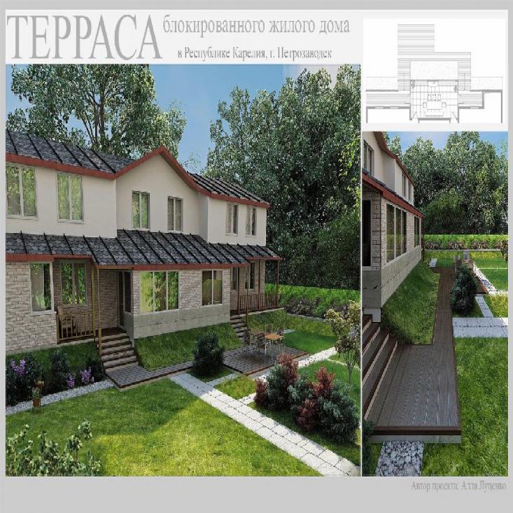Проект террасы блокированного жилого дома в Республике Карелия